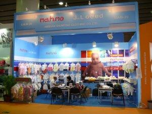 azienda-italia-abbigliamento-neonato-cina-canton-fair
