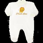 tutina neonato bianca con ricamo da personalizzare
