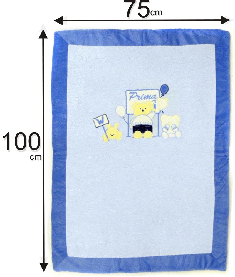 Connu coperta-ciniglia-neonato-personalizzata-francesco - Corredino  ZX16