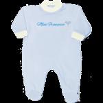 tutina neonato personalizzata