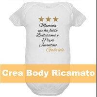 body nascita da personalizzare online